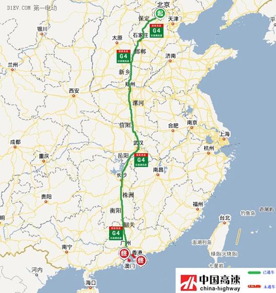 京港澳高速公路_届时,河北省将形成青银,京沪,京港澳高速公路两纵一横三条线的充电