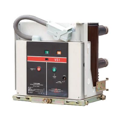 zn73-12型户内高压交流真空断路器