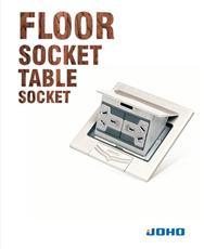 锦豪电器地面插座及桌面插座选型样本