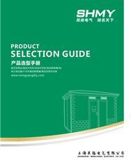 民扬电气2014选型手册
